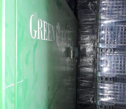 чиллер Green Box гл