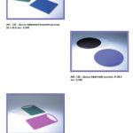 Пресс-формы бу кухонная утварь и принадлежности (перетянутые) 3