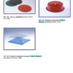 Пресс-формы бу кухонная утварь и принадлежности (перетянутые) 4