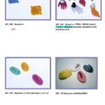 Пресс-формы бу кухонная утварь и принадлежности (перетянутые) 7