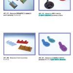 Пресс-формы бу кухонная утварь и принадлежности (перетянутые) 8