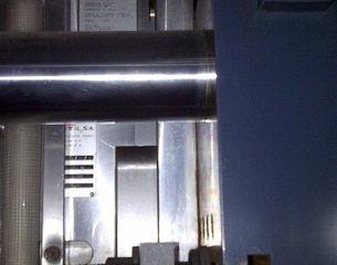 Производственная линия для крышки 28 мм, под ПЭТ бутылку ж