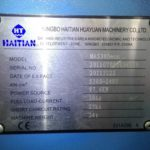 Haitian MA5300(25)