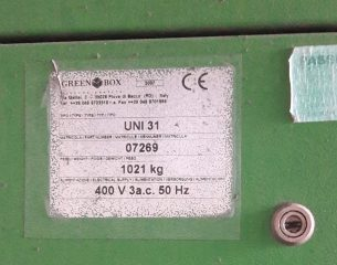 чиллер Green Box 1